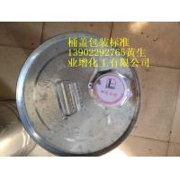 环氧树脂CYD-128