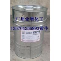 環氧樹脂CYD-128正品保證