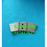 混凝土搅拌机(站)配件 南方路机3000D搅拌机螺旋叶片