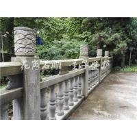 花瓶栏杆|室外栏杆石材定制