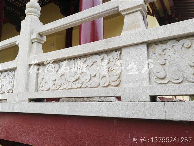 阳台石材栏杆 安全防护栏杆