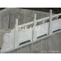 中式栏杆|户外栏杆石材定制