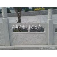 石栏杆 石头栏杆 天然石材定做栏杆