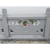 石栏杆|石材栏杆|石雕栏杆(图片)