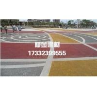 耐磨透水混凝土地面  广场彩色透水混凝土地坪