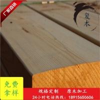 樟子松烘干板材批发 樟子松价格 有节少节 建筑木方