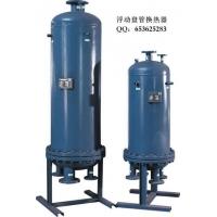 浮動盤管型半即熱式水加熱器
