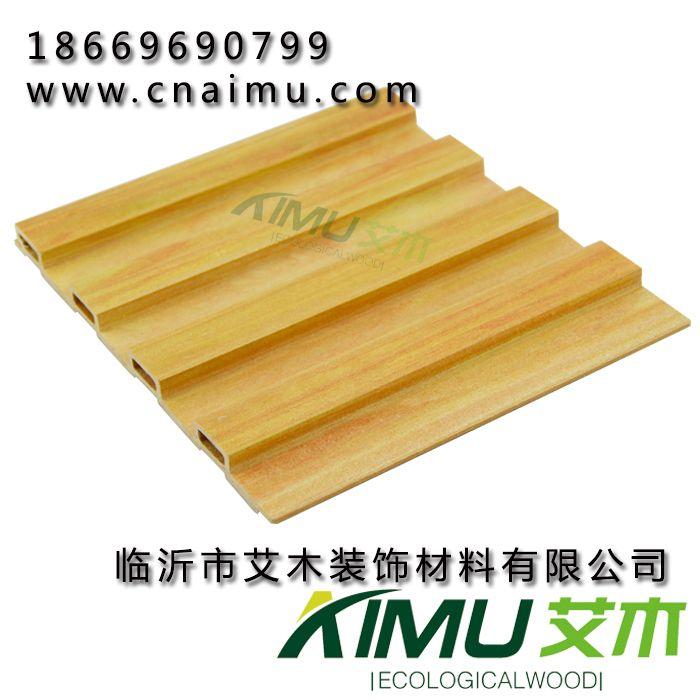 艾木生态木绿可木塑木l型边框防腐防水装饰装修材料 艾木生态木
