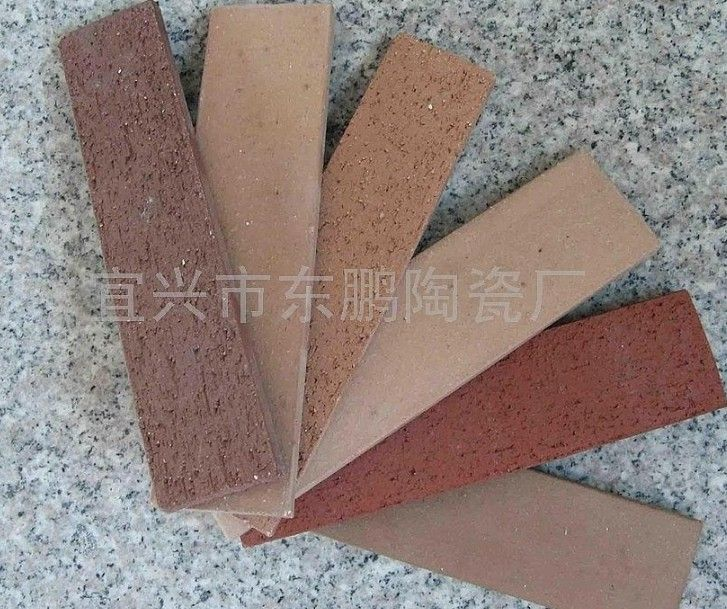优良劈开砖 外墙砖 生态砖 绿色墙面砖 劈离砖