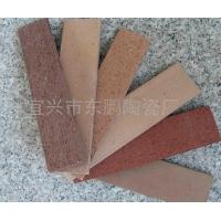 优质劈开砖 外墙砖 生态砖 绿色墙面砖 劈离砖