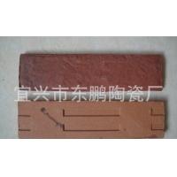 宜兴文化砖 凹凸砖 艺术砖 紫砂砖 墙面砖 外墙砖