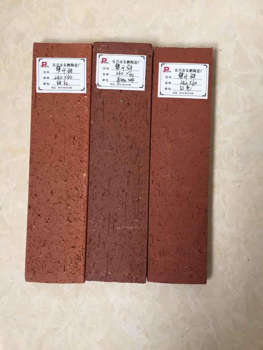 宜兴陶砖 外墙砖 陶土烧结砖