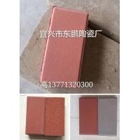 宜兴毛面砖 高强度砖 耐压砖 耐磨砖 通体砖 环保砖