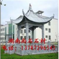 长沙板岩,东荣红,小雅灰石材|建筑石材,园林石材,广场石