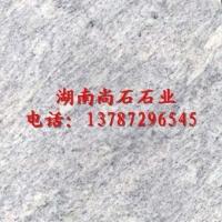 长沙巴赛罗娜-白砂米黄-橙皮红-干挂石材-室内干挂石材