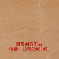 长沙超白洞-茶长米黄-超级米黄-干挂石材-室内干挂石材