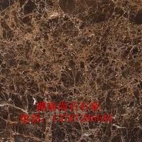 长沙黑金花-红线玉-皇冠米黄-干挂石材-室内干挂石材
