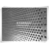 冲孔网,穿孔板,不锈钢冲孔网,镀锌冲孔网