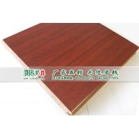 【浏阳河】红檀香重竹地板