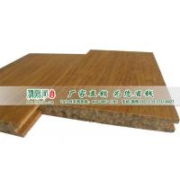 【浏阳河】炭化重竹地板 碳化重竹木地板