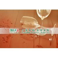 【浏阳河】富贵红实竹地板价格 竹木地板