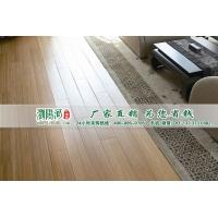 【浏阳河805】侧压竹木地板批发 碳化实竹地板