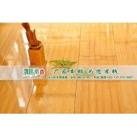 【浏阳河】亮光对节竹子地板 碳化平压竹木地板