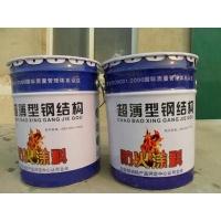 钢结构防火涂料 25KG铁桶包装超薄型防火涂料