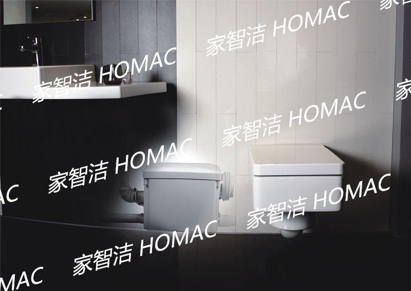壁挂式马桶侧放排污homac400-a地下室马桶泵