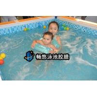 生产加工可定制酒店温泉游泳馆用防水装饰性胶膜