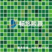 北京地区生产加工各种拆装泳池胶膜A-011等各种A系列产品