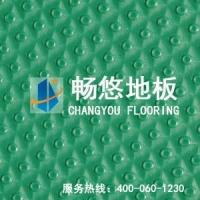PVC防滑地垫防滑垫