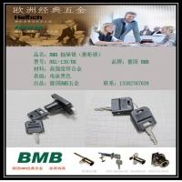 德国BMB抽屉锁南京批发代理