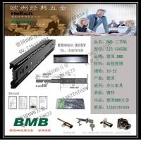 德國BMB三節導軌總代理