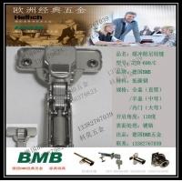 德国BMB阻尼铰链合页/BMB液压门铰链
