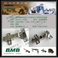 德国BMB铰链合页总代理