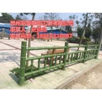 供应江苏浙江上海苏州常州户外花园庭院装饰仿竹篱笆栅栏栏杆