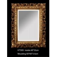 影楼镜子 欧式浴室镜 装饰镜