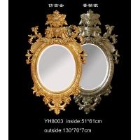 浴室镜 欧式镜子 洗手间镜子