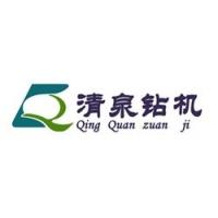 长沙清泉机械设备有限公司