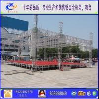 供应广州优质学校铝合金舞台 truss架