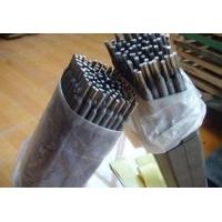 优诺     D317A耐磨堆焊焊条