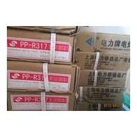 供应WD70合金堆焊  耐磨堆焊焊条