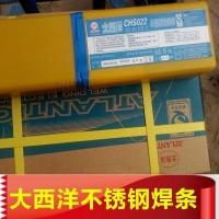 ERNiCrMo-3镍铬钼焊丝镍基焊丝焊接材料