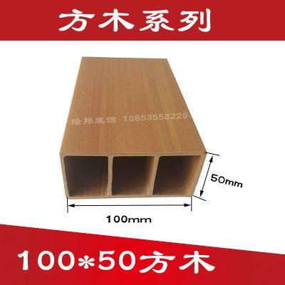 生态木方木 100*50木方 隔断假墙 吊顶材料 门头装修材