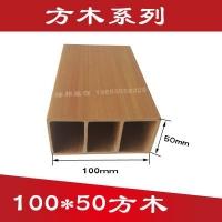 生态木方木/100*50木方/隔断假墙/吊顶材料/门头装修材