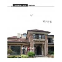 广东浙江湖南山西文化砖 文化石 外墙别墅