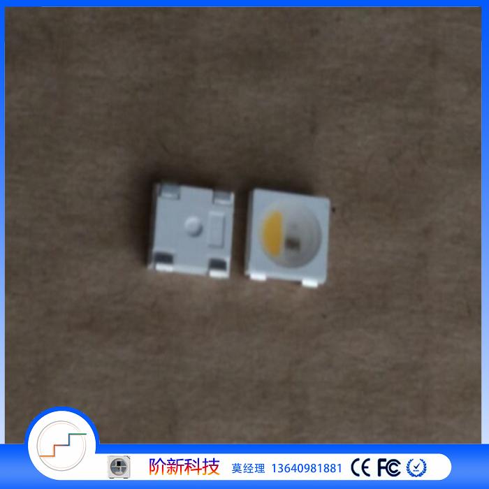 2015新品全彩灯珠,内置IC,幻彩点控SK6818RGBW