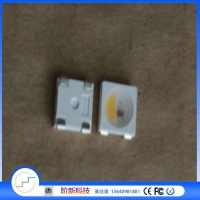 阶新科技2015新产品,内置明微IC,三安芯片,SK6812