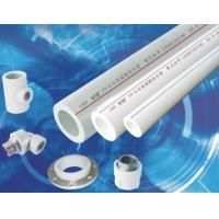 联塑管材厂家直销居民使用冷热水管20*2.8PPR给水管